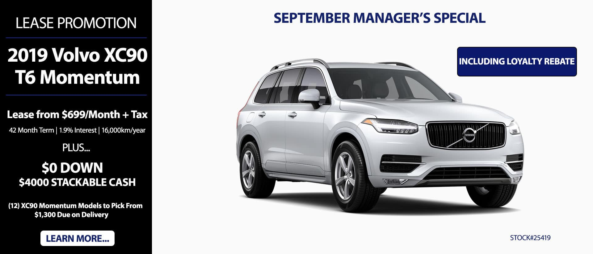 XC90 September Special