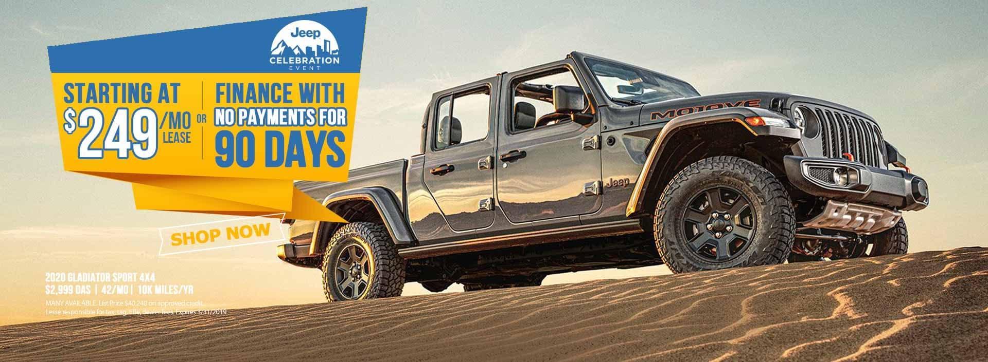 Jeep Gladiator 2020 sale