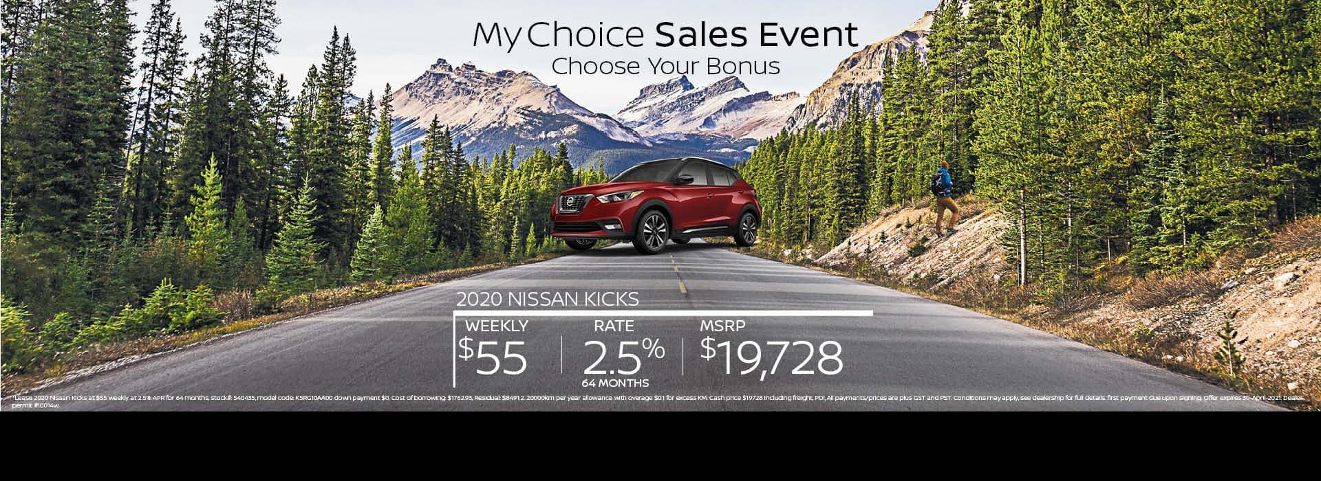 2020_Nissan_Kicks_Desktop_April2021