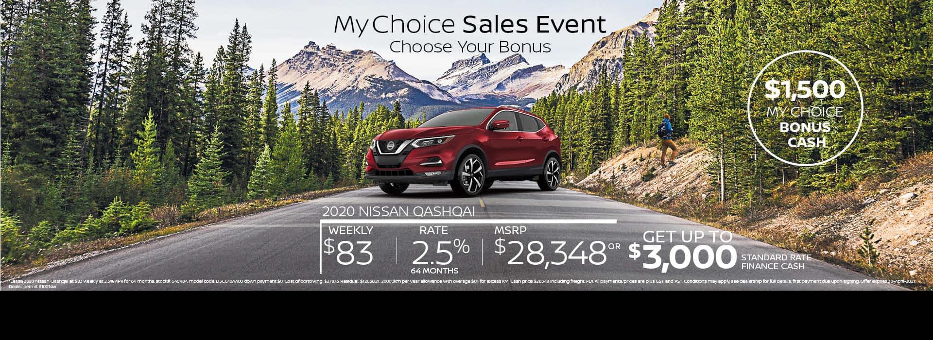 2020_Nissan_Qashqai_Desktop_April2021