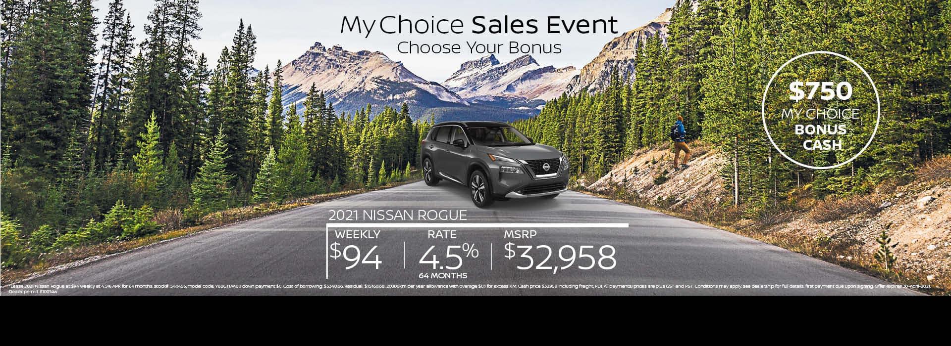 2021_Nissan_Rogue_Desktop_April2021