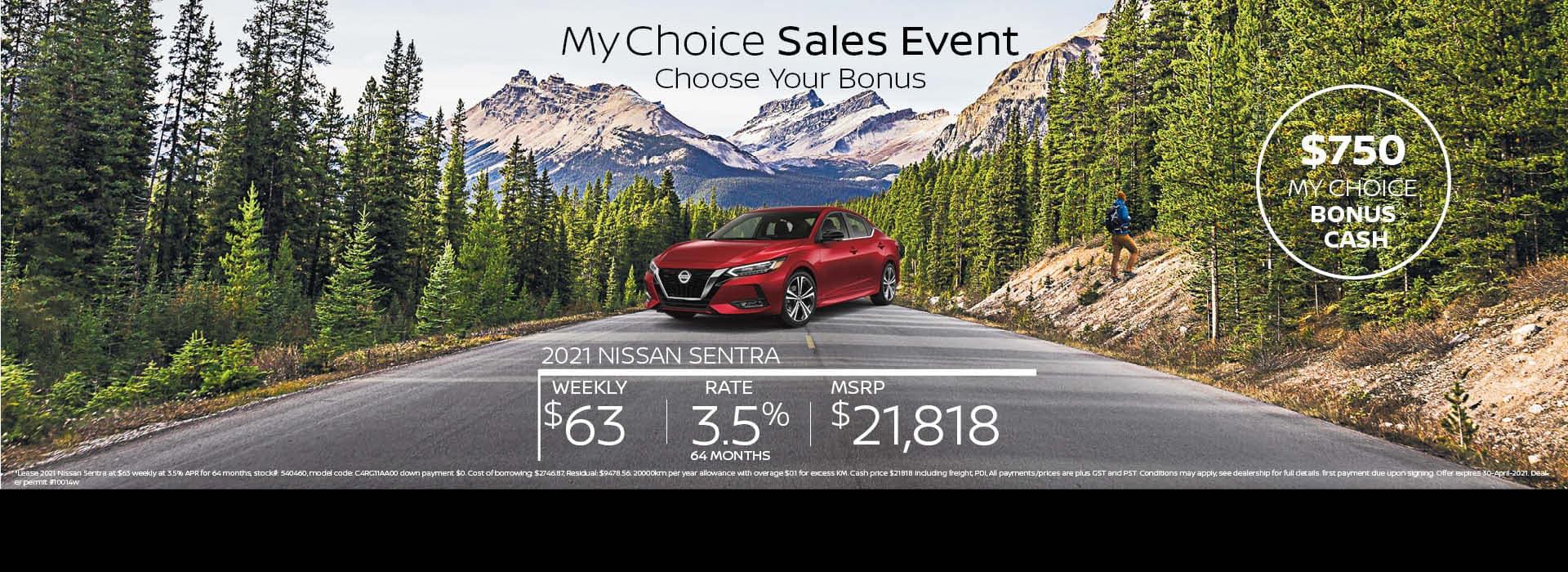 2021_Nissan_Sentra_Desktop_April2021