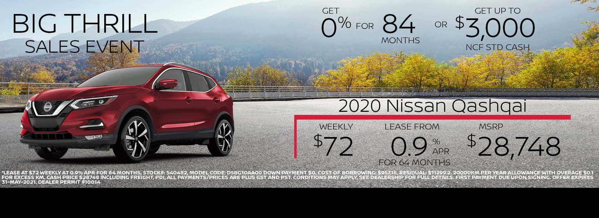 2020_Nissan_Qashqai_Desktop_Home_Page_May2021