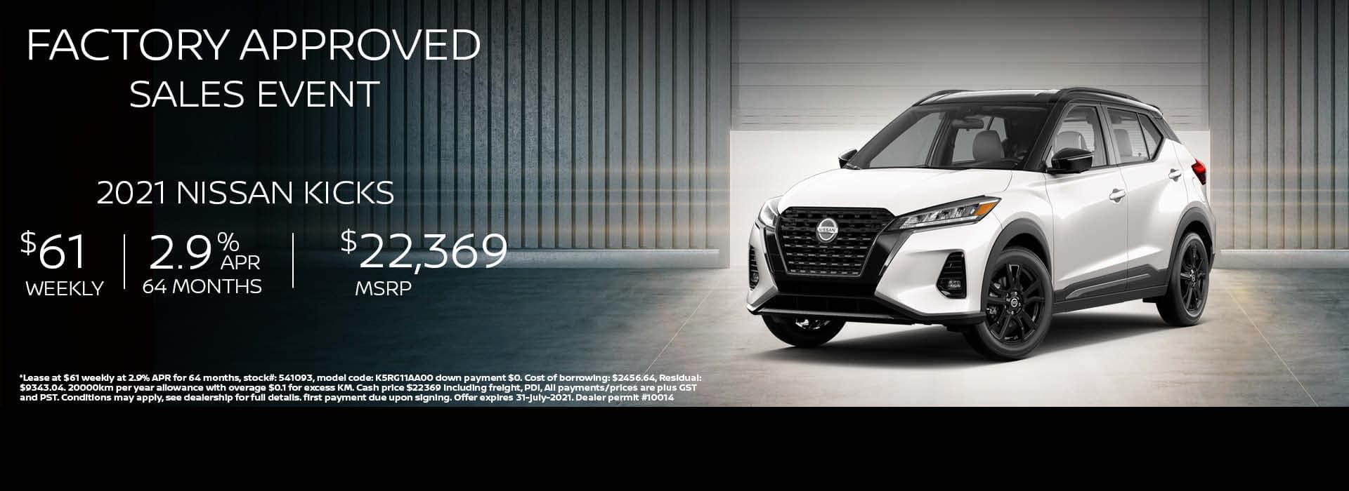 2021_Nissan_Kicks_Desktop_Home_Page_Banner_July2021