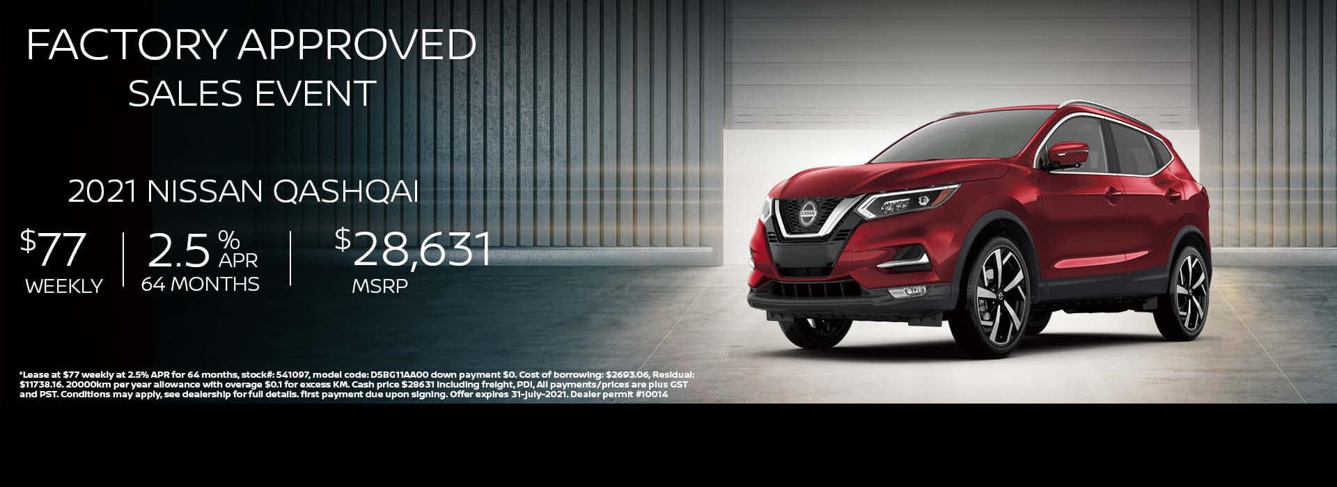 2021_Nissan_Qashqai_Desktop_Home_Page_Banner_July2021