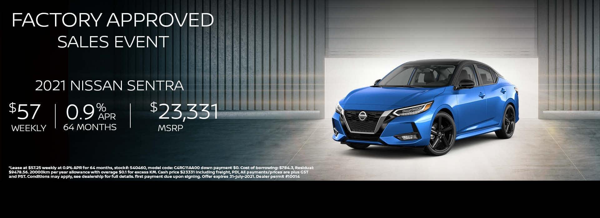 2021_Nissan_Sentra_Desktop_Home_Page_Banner_July2021