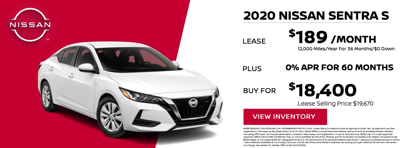 EAG_Nissan_ 2020 NISSAN Sentra S