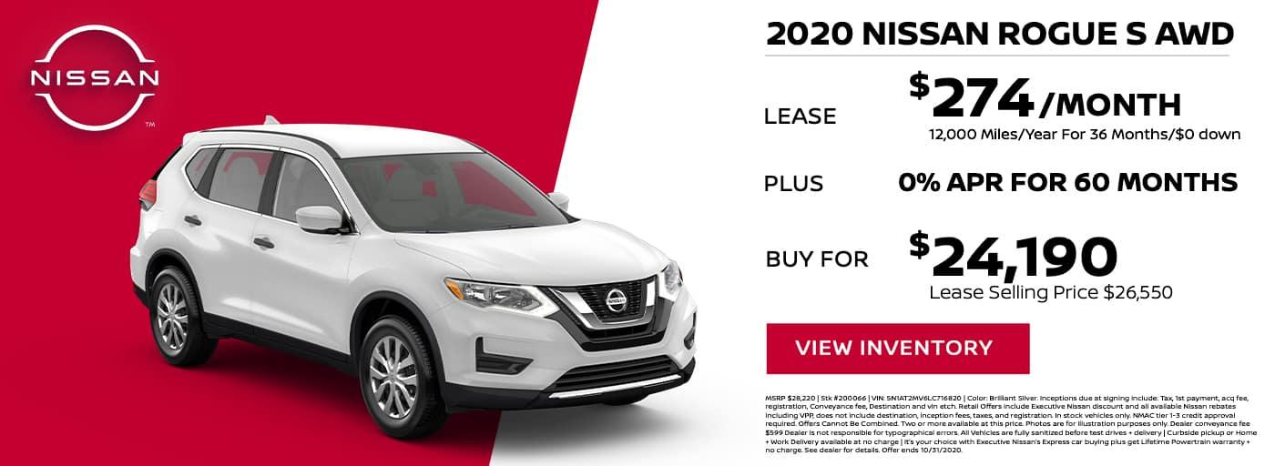 EAG_Nissan_2020 Nissan Rogue S awd (1)