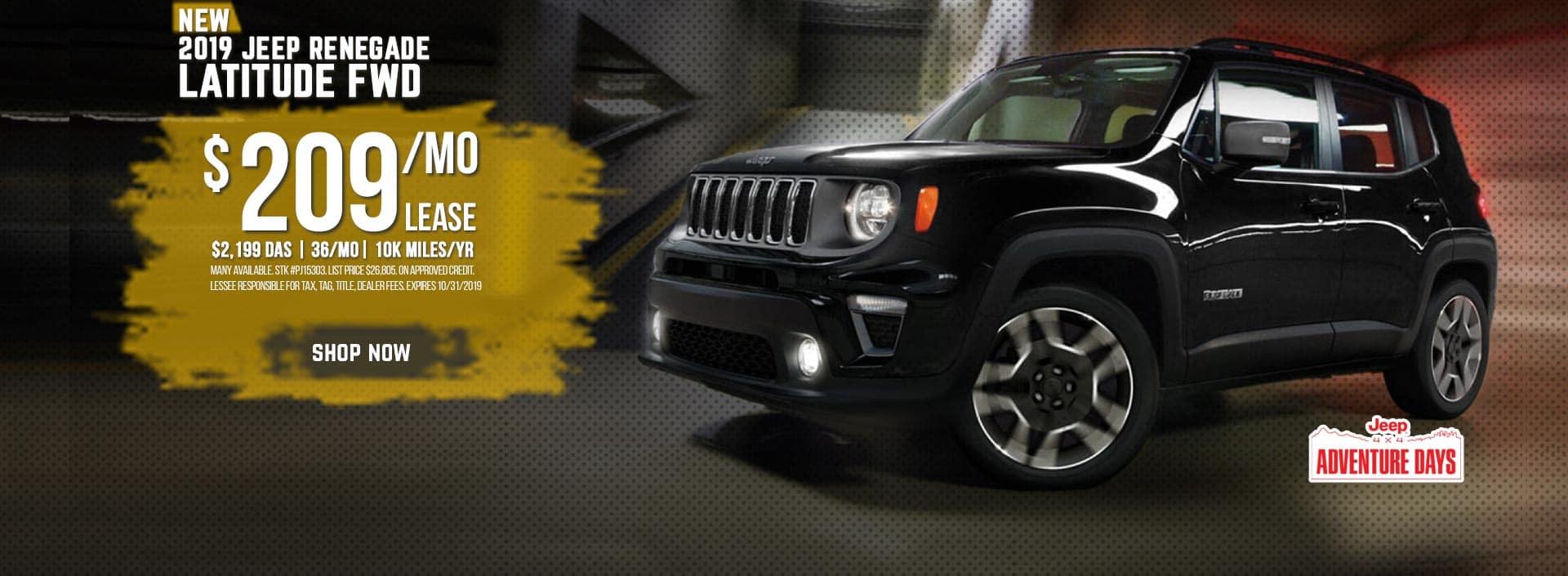 Jeep Renegade Sale