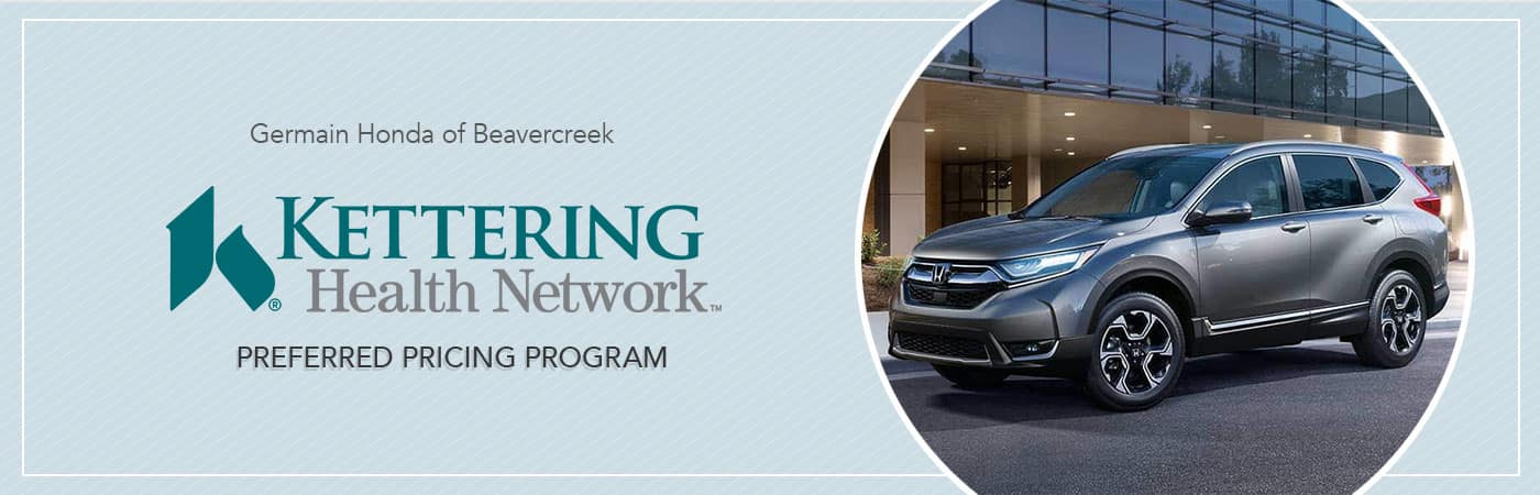 Kettering Preferred Pricing Program at Germain Honda of Beavercreek