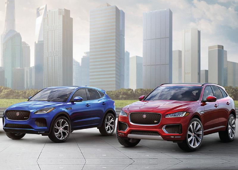 2019 Jaguar Inventory