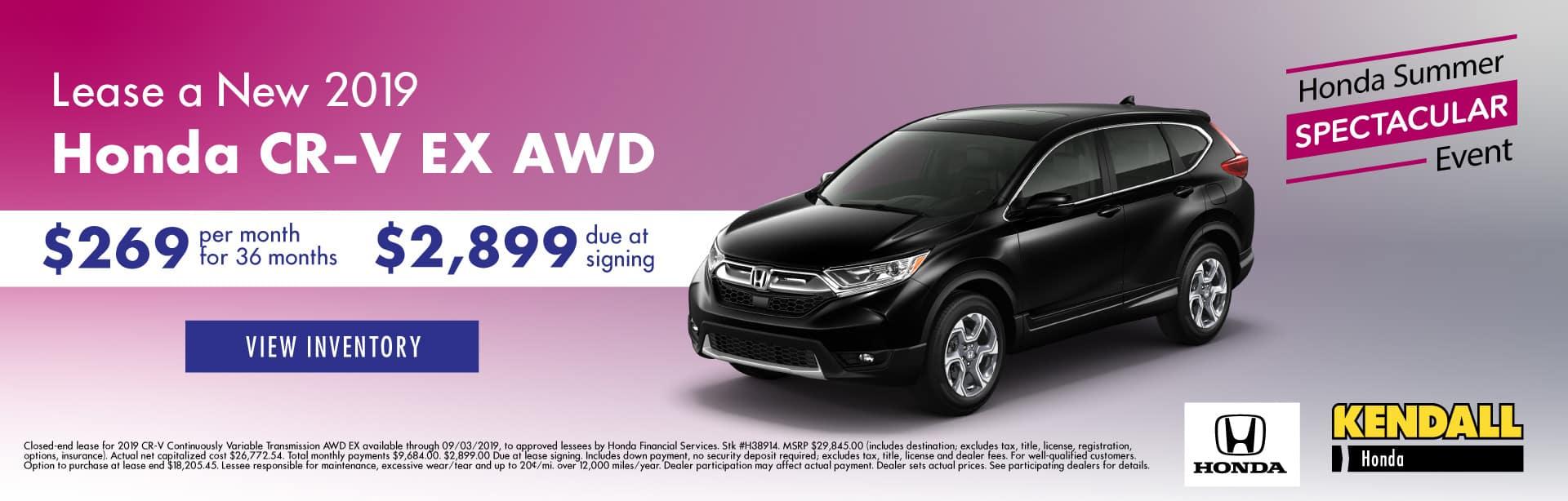 Kendall Honda | New Honda & Used Car Dealership in Eugene, OR