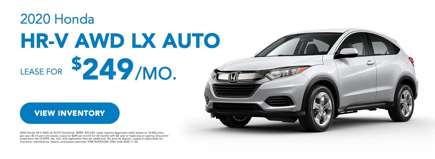 2020 Honda HR-V AWD LX AUTO (1)
