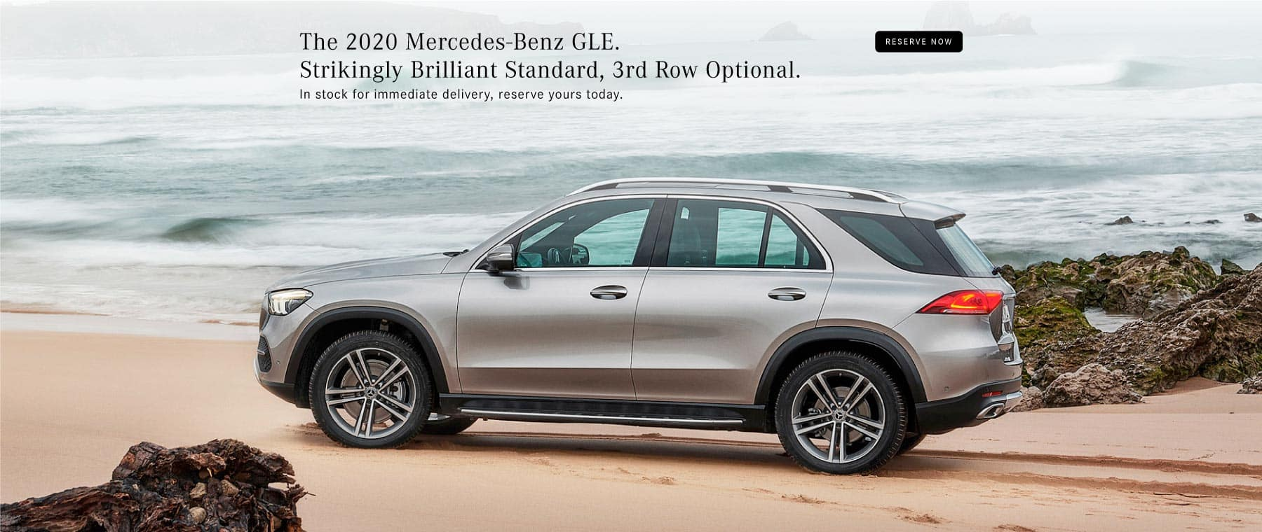 2020 GLE Reservations