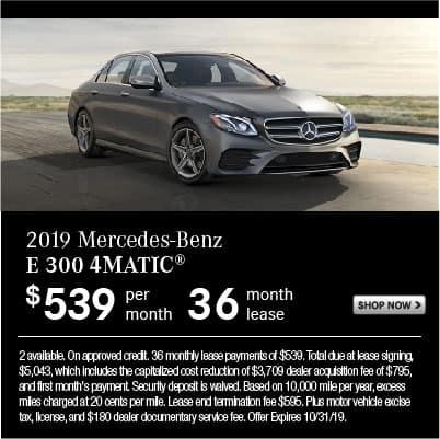 2019 Mercedes-Benz E 300 4MATIC