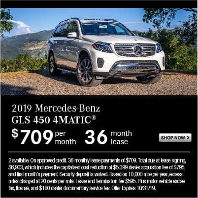 2019 Mercedes-Benz GLS 450 4MATIC