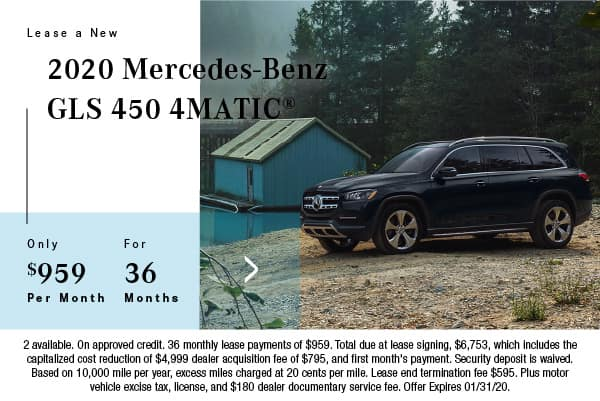 2020 Mercedes-Benz GLS 450 4Matic Lease $959 for 36 Mos.