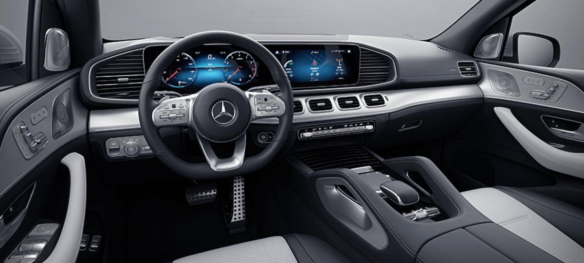 2021 Mercedes-Benz GLE Interior Dashboard Banner