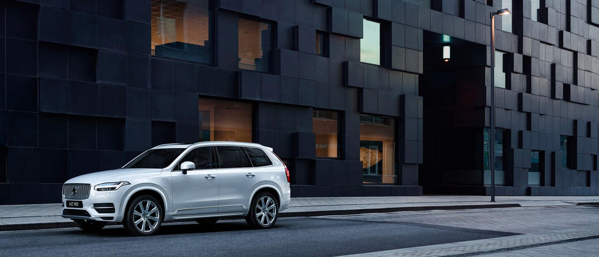 Welcome to Volvo Cars New Brunswick