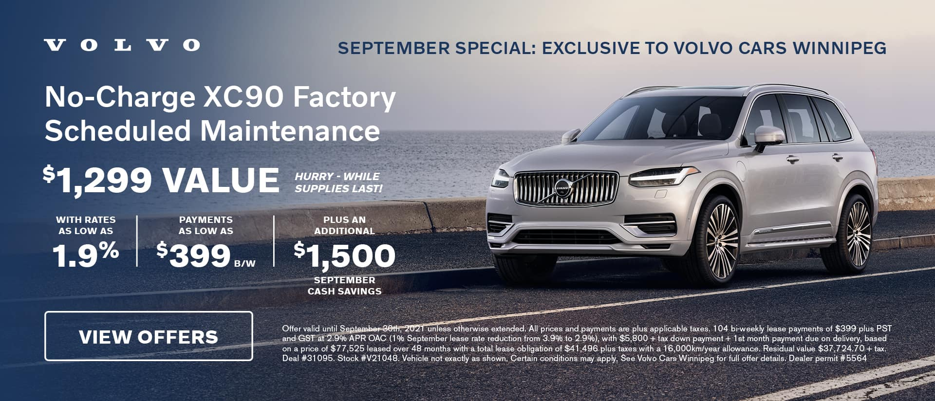Volvo Cars Winnipeg September Offer